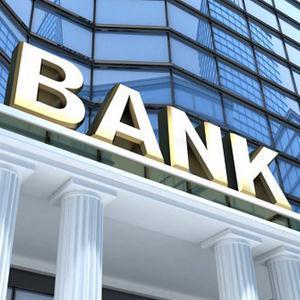 Банки Емельяново