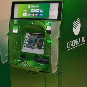 Банкоматы Емельяново