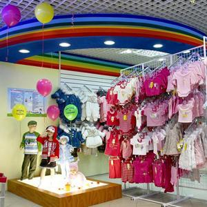 Детские магазины Емельяново