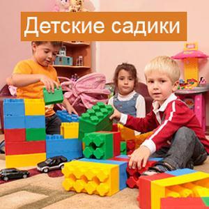 Детские сады Емельяново