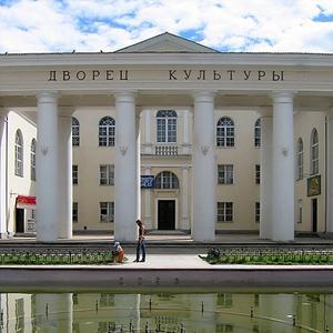 Дворцы и дома культуры Емельяново
