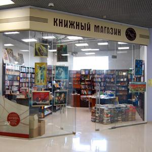 Книжные магазины Емельяново