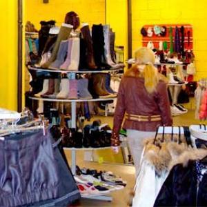 Магазины одежды и обуви Емельяново