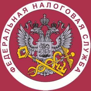 Налоговые инспекции, службы Емельяново