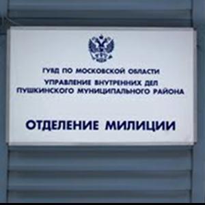 Отделения полиции Емельяново