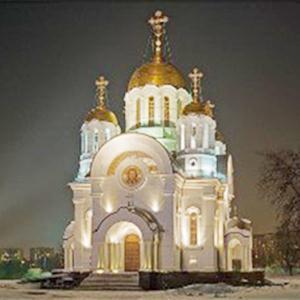 Религиозные учреждения Емельяново