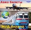 Авиа- и ж/д билеты в Емельяново