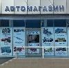 Автомагазины в Емельяново