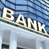 Банки в Емельяново