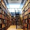 Библиотеки в Емельяново