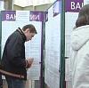 Центры занятости в Емельяново