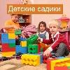 Детские сады в Емельяново