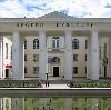 Дворцы и дома культуры в Емельяново