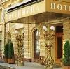 Гостиницы в Емельяново