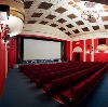 Кинотеатры в Емельяново