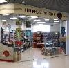 Книжные магазины в Емельяново