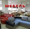 Магазины мебели в Емельяново