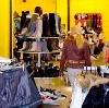 Магазины одежды и обуви в Емельяново
