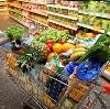 Магазины продуктов в Емельяново