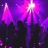 Ночные клубы в Емельяново