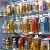Парфюмерные магазины в Емельяново