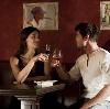 Рестораны, кафе, бары в Емельяново