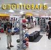 Спортивные магазины в Емельяново