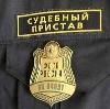 Судебные приставы в Емельяново