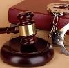Суды в Емельяново