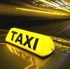 Такси в Емельяново