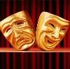 Театры в Емельяново