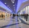 Торговые центры в Емельяново