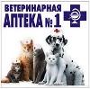 Ветеринарные аптеки в Емельяново