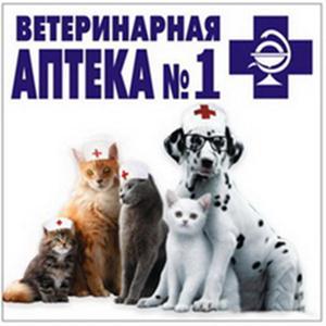 Ветеринарные аптеки Емельяново